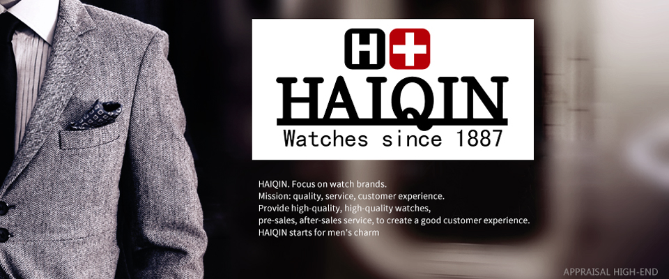 Haiqin Best Automatic Wrist Watch 2021
